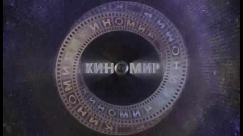 Бухта страха 3 4 серии 2007