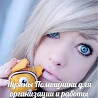 Фотография Анны Фитисовой