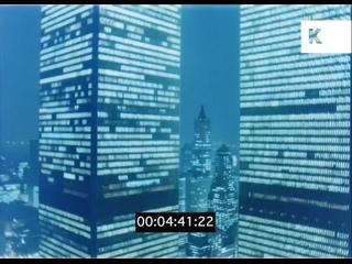 Башни близнецы в ночном свете / 1984