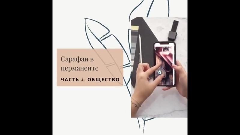 Видео от Марины Зориной