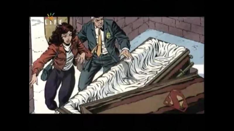 2 Вся Правда о Комиксах Смерть и Возрождение 2008 г