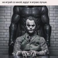 Фотография Сашы Киреченко ВКонтакте