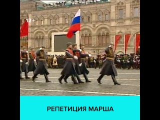Репетиция марша в честь годовщины парада 1941 года — Москва 24