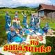 Воронежский народный хор - Степь да степь кругом