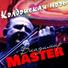 Владимир михайлов master