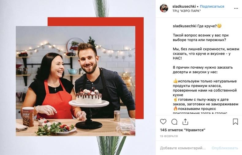 Как увеличить охват в Instagram: активности, способы и хаки, изображение №8