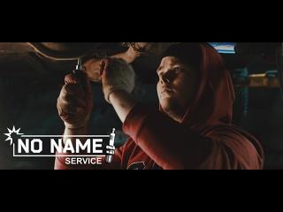 Замена кардана // NoName Service