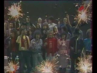 """Звёзды 80-х. Замыкая круг (Новогодняя дискотека студии """"Рекорд"""", 1987) (стереозвук)"""