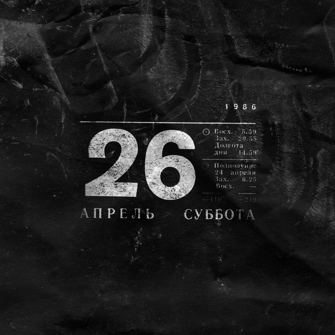 фото из альбома Ивана Алексеева №2