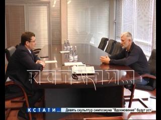 Глеб Никитин провёл рабочую встречу с Евгением Дитрихом