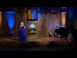 Ольга Андреева, концертмейстер – Лаура Королёва