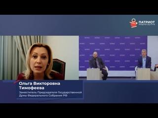Ольга Тимофеева - Избежит ли Россия экологических катастроф. Как защитить страну от мусора?