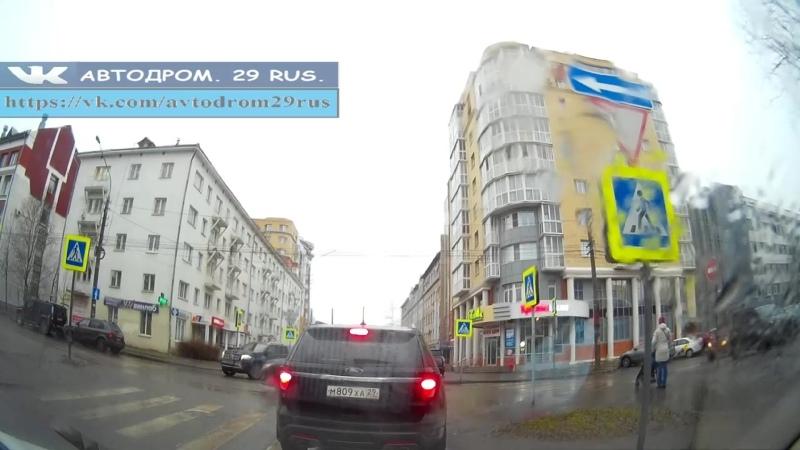 Архангельск Не пора ли ставить светофор