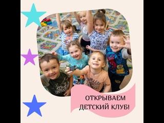 Видео от Ясли Уралмаш | Екатеринбург | Две ладошки