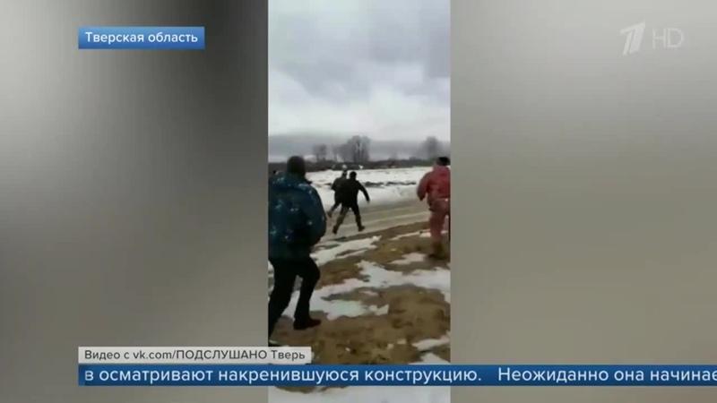 2 марта с г в деревне Холмина Оленинского района Тверской области упала водонапорная башня *** Ха Навальный виноват