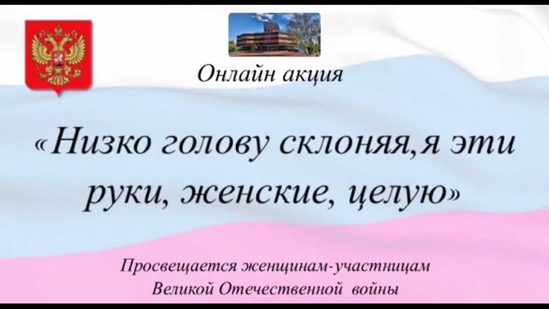 Дворецкова Ева ученица 9 В МОУ СОШ № 28 г о Саранск о Рябовой Е В