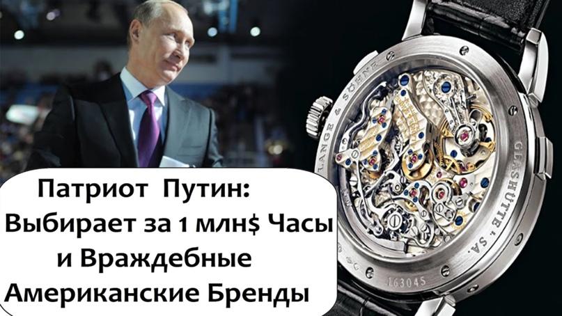 Факты про СССР, который в год производил 70-80 млн. часов и 20 млн. экспортировал