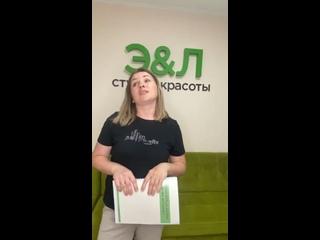 Video by Eleonora Babayan