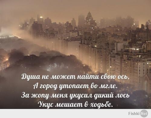 фото из альбома Игоря Дегтярева №2