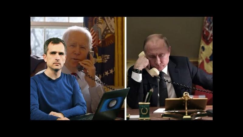 14 04 2021 Вашингтон дрогнул и … совершил ошибку о чем говорит звонок Байдена Путину