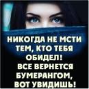 Елена Кочина
