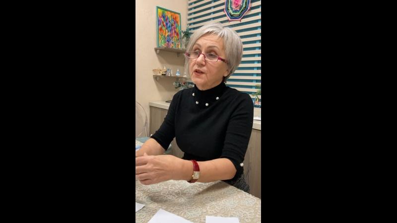 Отцы и дети и эпоха Водолея Время вопросов и ответов с Валентиной Саматовой