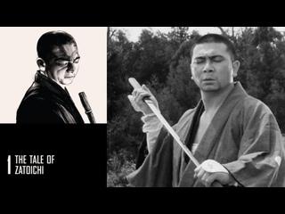 01. Рассказ Затойчи \ The Tale Of Zatoichi \ Zatôichi monogatari (1962) VO .