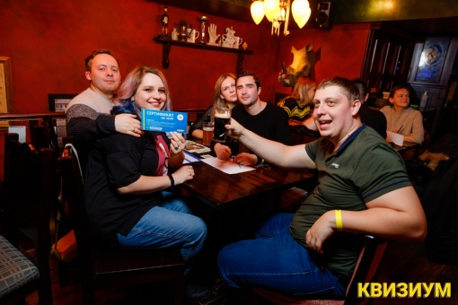 «10.01.21 (Lion's Head Pub)» фото номер 144