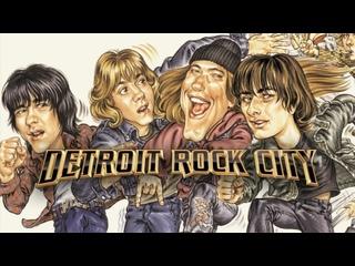 Детройт — город рока / Detroit Rock City (1999)