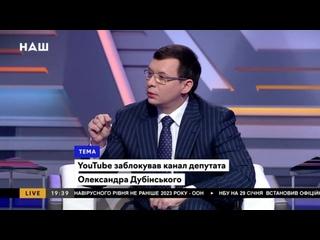 Мураев_ У Януковича все стало плохо, когда он убрал Азарова