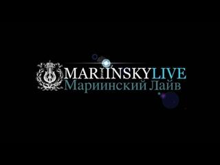 П.И.Чайковский - Лебединое озеро (Екатерина Кондаурова, Тимур Аскеров) 2013- HD