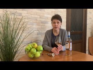 On-line дегустация вино Rocco Pinot Grigio Rose