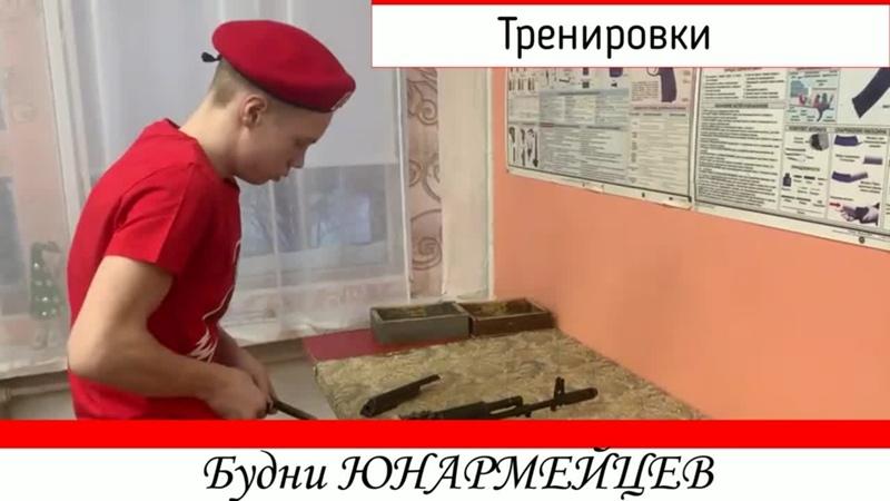 МОЛОДАЯ ГВАРДИЯ имени Гвардии мл.сер. Кривушева К.В.