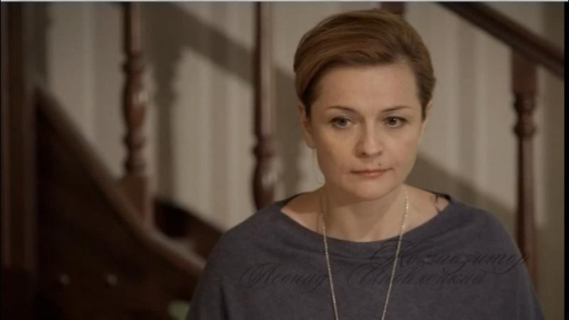 Наталья Ткаченко Осколки счастья Фрагменты