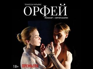 Video von Dmitri Golubew