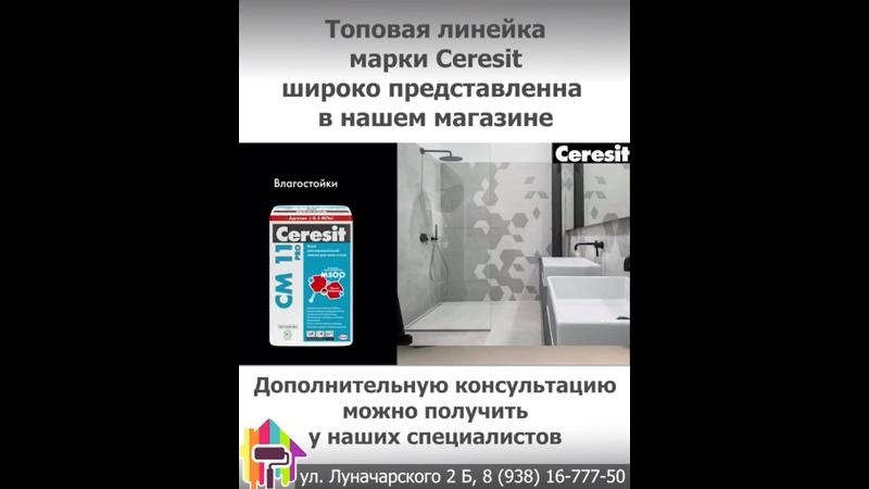 Видео от Мастера Дома