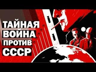 Ветеран КГБ раскрывает тайны Лубянки! Как был упущен последний шанс СССР __ 29 март 2021
