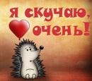 Персональный фотоальбом Маргариты Михайловой
