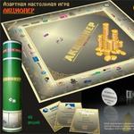 """Настольная игра """"Акционер"""""""