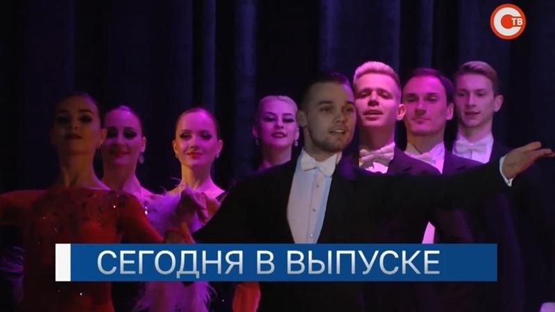 Танцевальный марафон для прекрасных дам Театр танца Елизарова