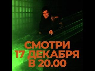 Jager Night Embassy — Илья Шагалов