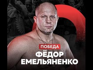 Фёдор Емельяненко нокаутирует Джонсона   [ХИП – ХОП • СМИ]