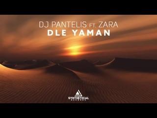 DJ Pantelis feat  Zara - Dle Yaman (Original Mix).mp4