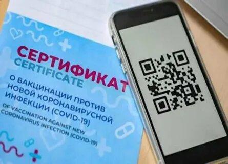 В Саратовской области введут QR-коды до конца недели
