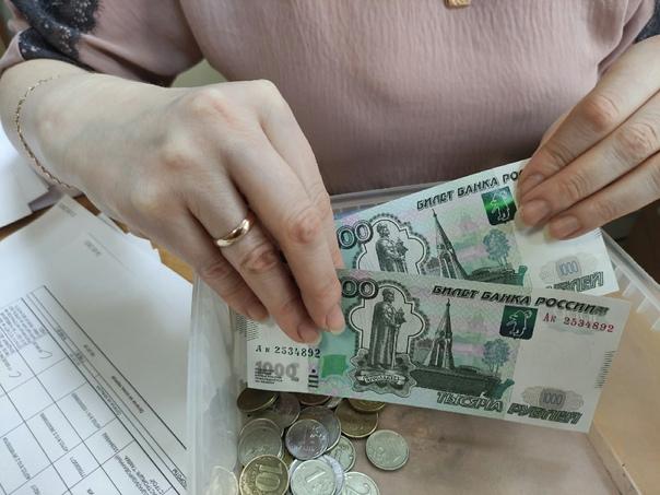 С 1 октября владимирцам повысят зарплатыНо не всем...