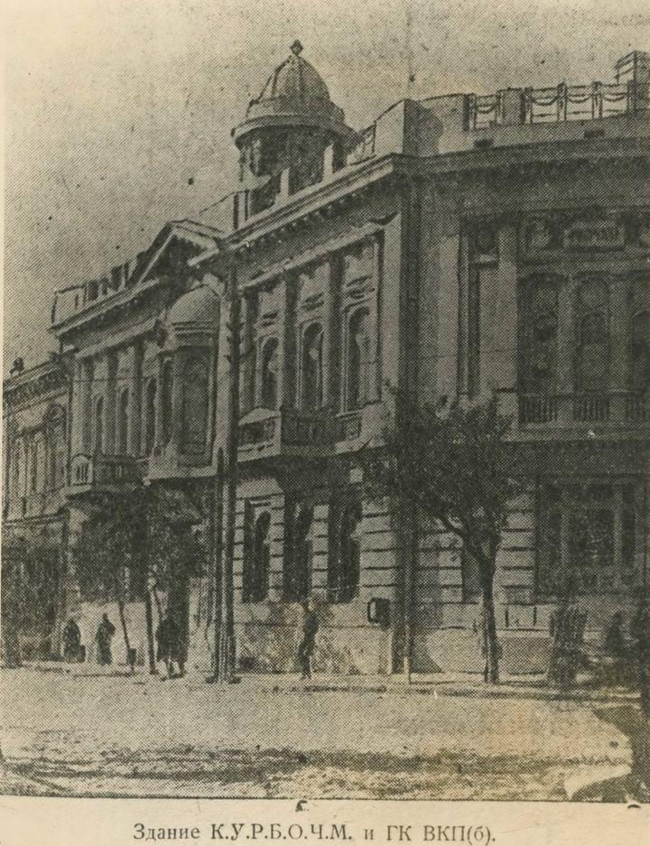 О Спицынской улице и семействе Месаксуди, изображение №2