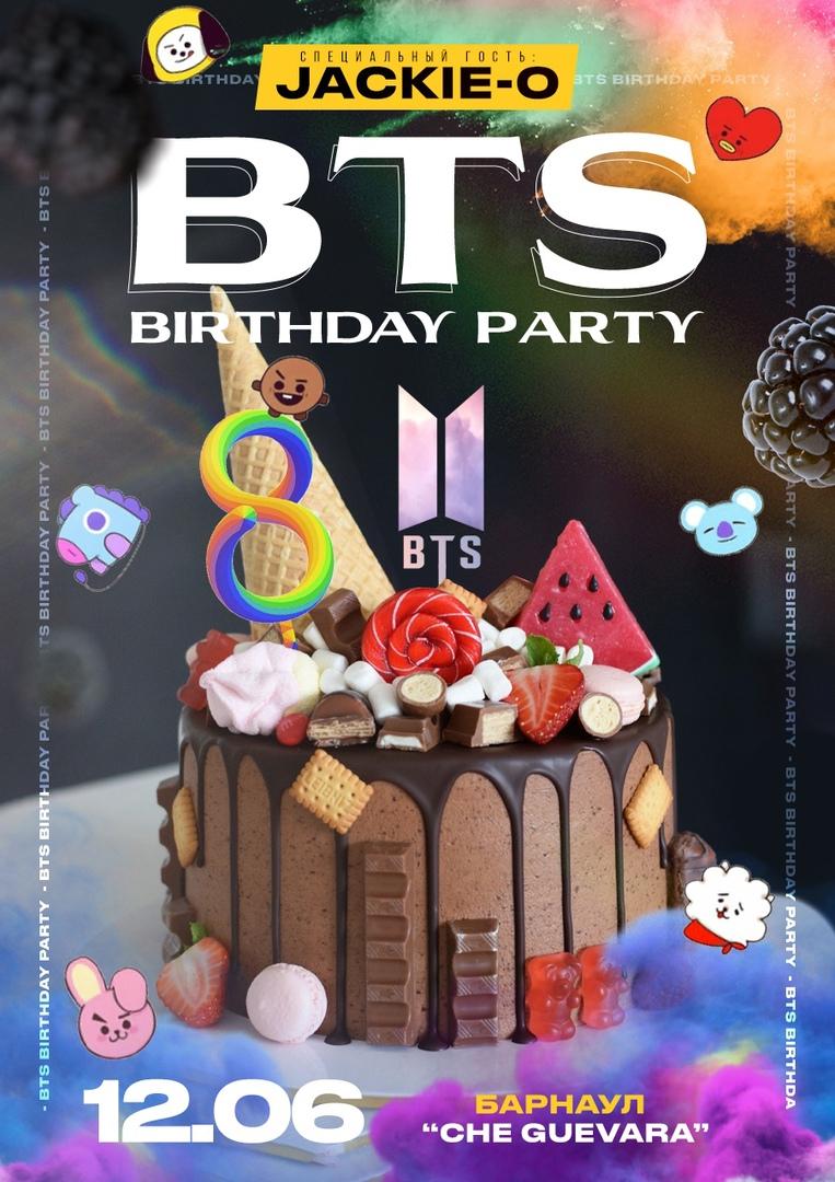 Афиша Барнаул BTS Birthday Party, Барнаул, 12 июня