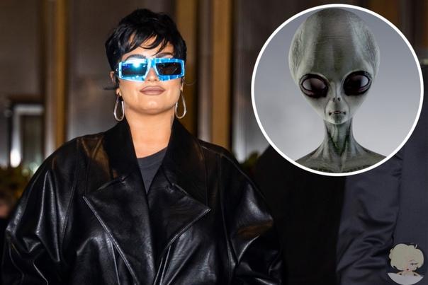 Деми Ловато возмутилась унизительным для инопланетян термином «пришельцы»