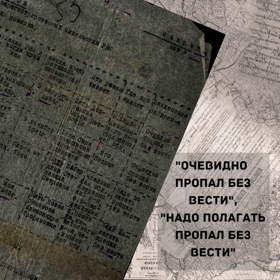Найденные останки красноармейца передадут в УдмуртиюБоец, который
