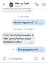 Барецкий Стас   Москва   16